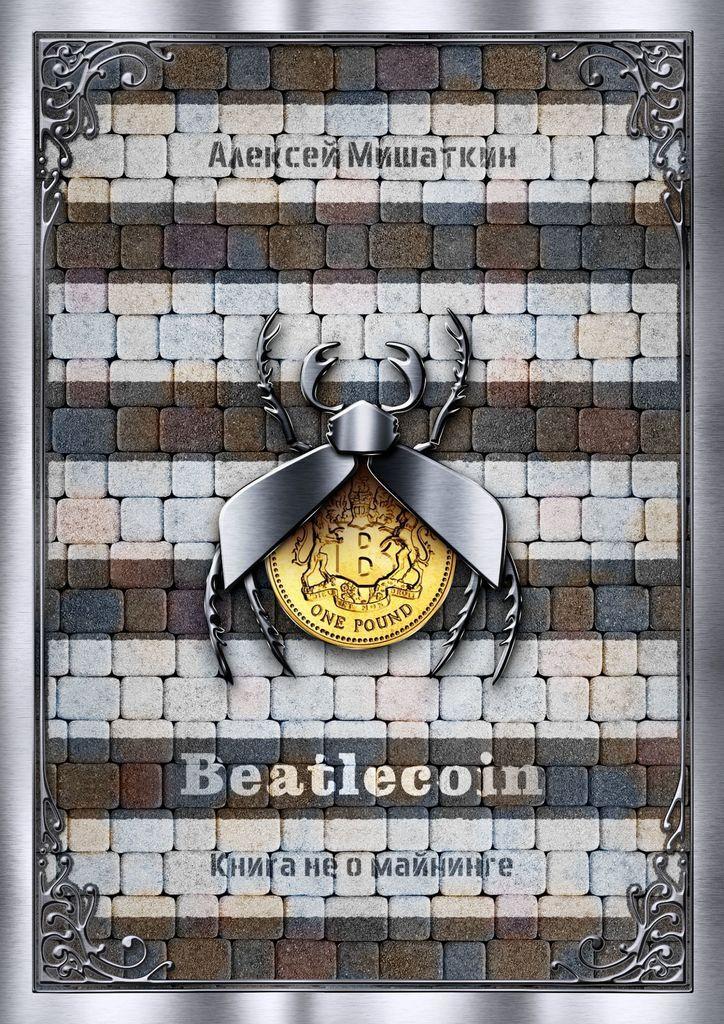 Beatlecoin #1