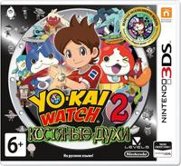 Игра Yo-Kai Watch 2: Костяные духи для 3DS