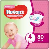 Huggies Подгузники для девочек Ultra Comfort 8-14 кг (размер 4) 80 шт. Наши лучшие предложения