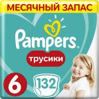 Pampers Подгузники-трусики Pants 15+ кг (размер 6) 132 шт. Наши лучшие предложения