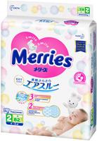 Подгузники Merries S (4-8 кг), 82 шт, 1 упаковка. Наши лучшие предложения