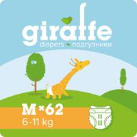 Подгузники Lovular Giraffe, 6-11 кг, размер M, 62 шт. Наши лучшие предложения