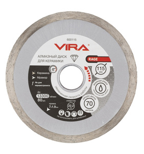 Диск алмазный Vira Rage 115 x 1,9 x 22, 20. Вместе дешевле!