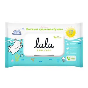 Влажная туалетная бумага Lulu детская, 72 шт.. Вместе дешевле!