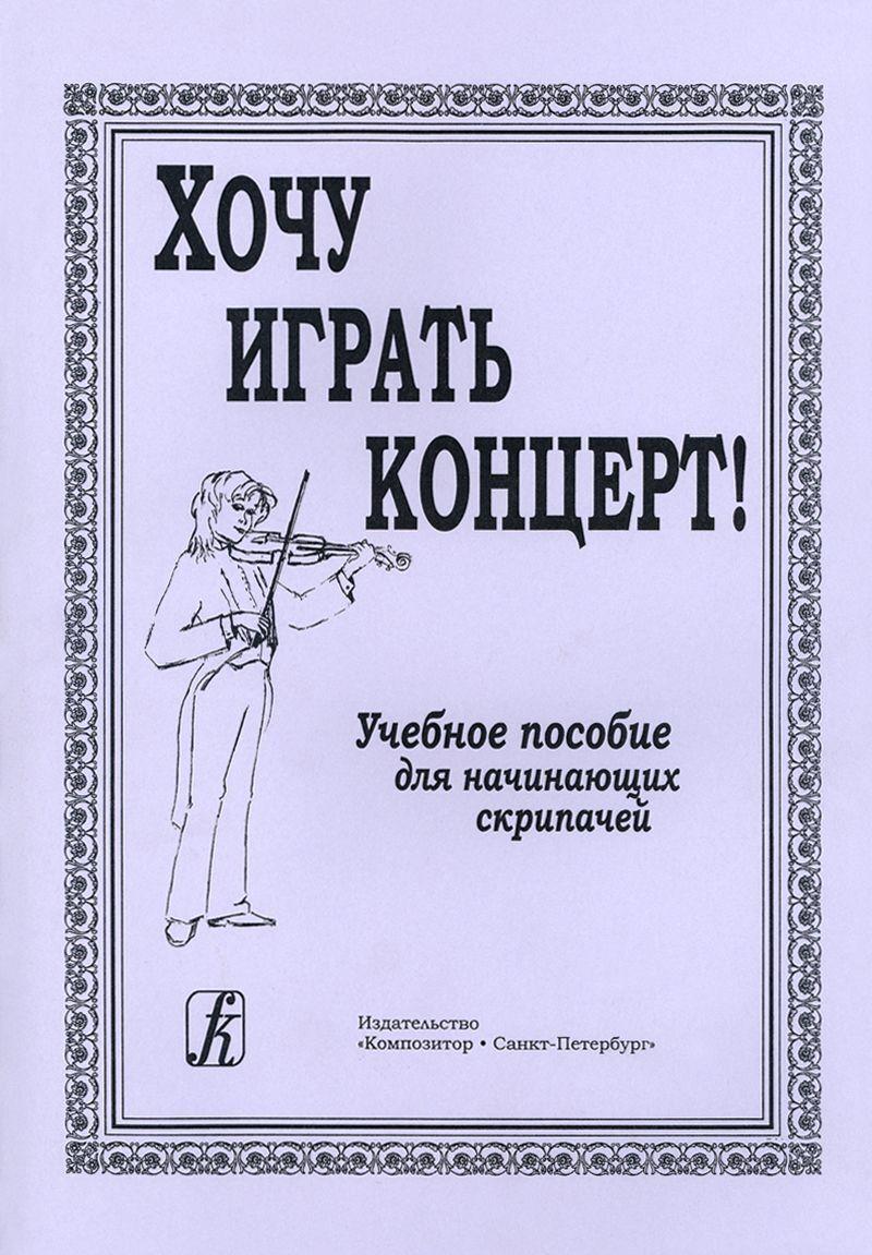 Продажа Пылесосов