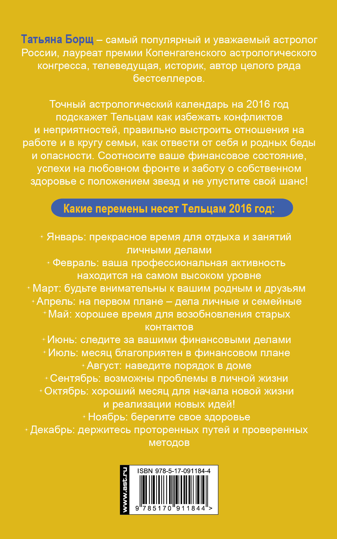 Плита Василиса ВА-904, белый Василиса