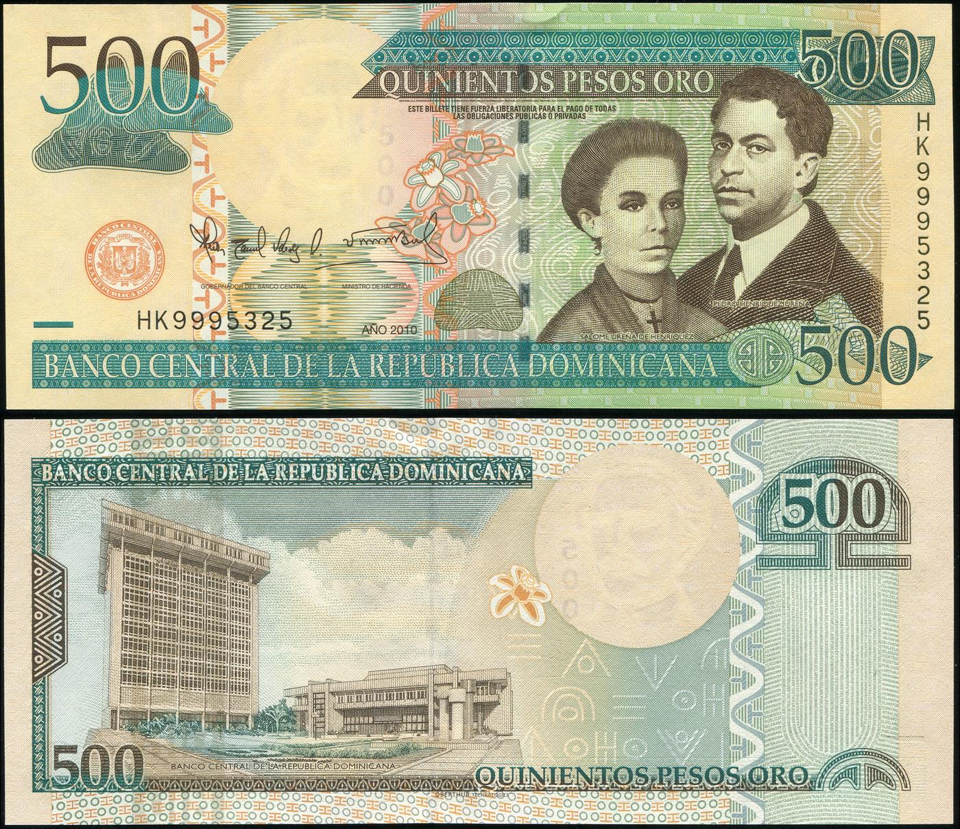 Банкнота. Доминиканская республика 500 песо оро. 2010 UNC. Кат.P.179c