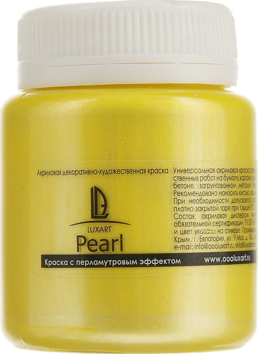 Luxart Краска акриловая LuxPearl цвет желтый лимон перламутровый 80 мл цена в Москве и Питере