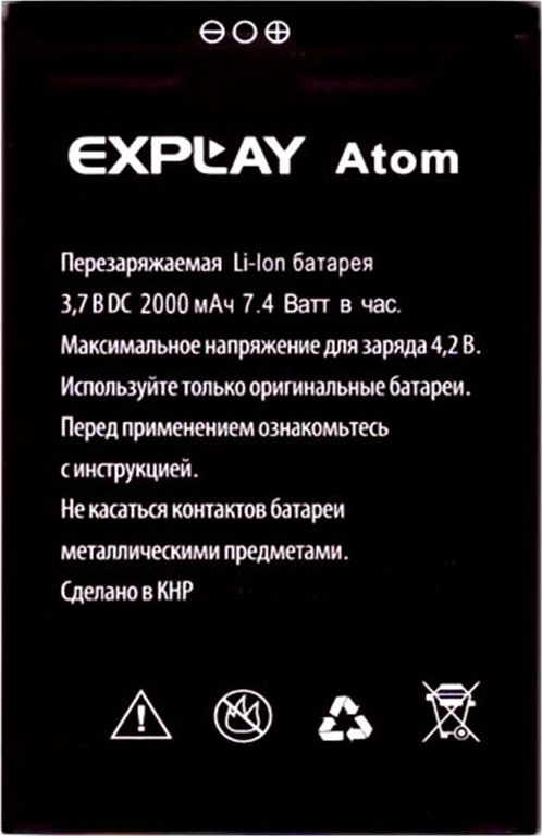 Аккумулятор Explay Atom планшет explay surfer 8 01
