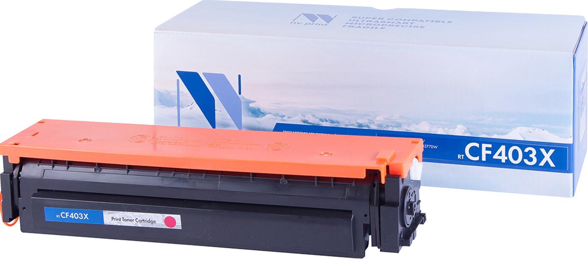 Тонер-картридж NV Print CF403X, пурпурный, для лазерного принтера
