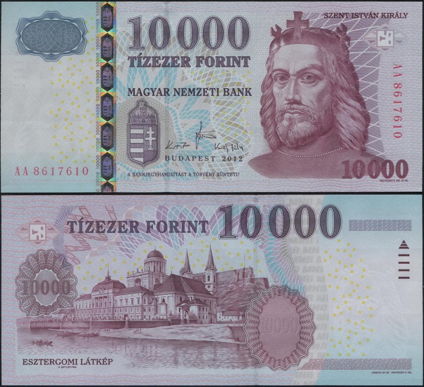 Банкнота. Венгрия 10000 форинтов. 2012 UNC. Кат.P.200c