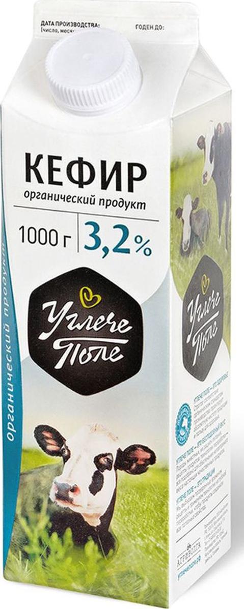 Кефир Углече Поле, 3,2 %, 1 кг