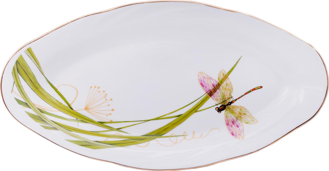 Селедочница Стрекоза, 25 см селедочница идиллия королева цветов длина 25 см