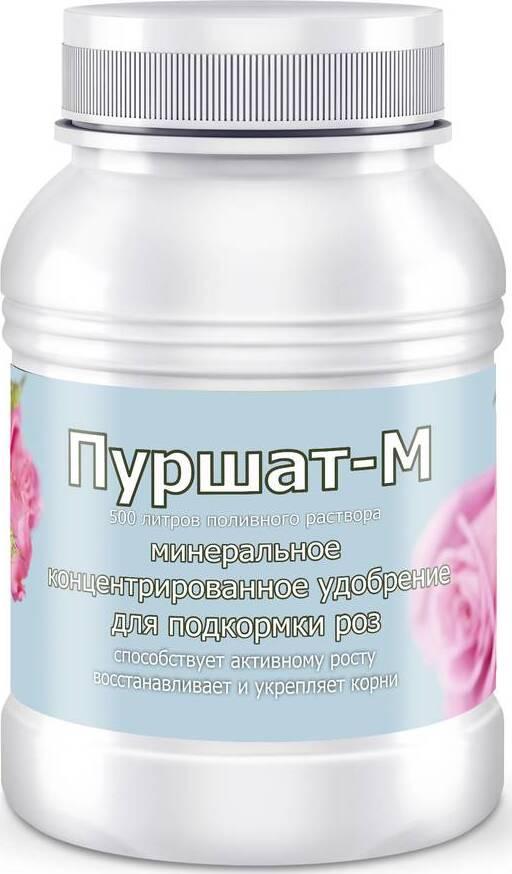 Удобрение Пуршат-М(для роз) 500мл