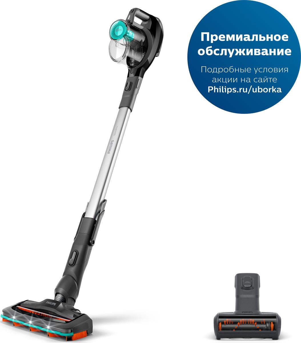 Пылесос Philips SpeedPro FC6726/01 2-в-1, черный