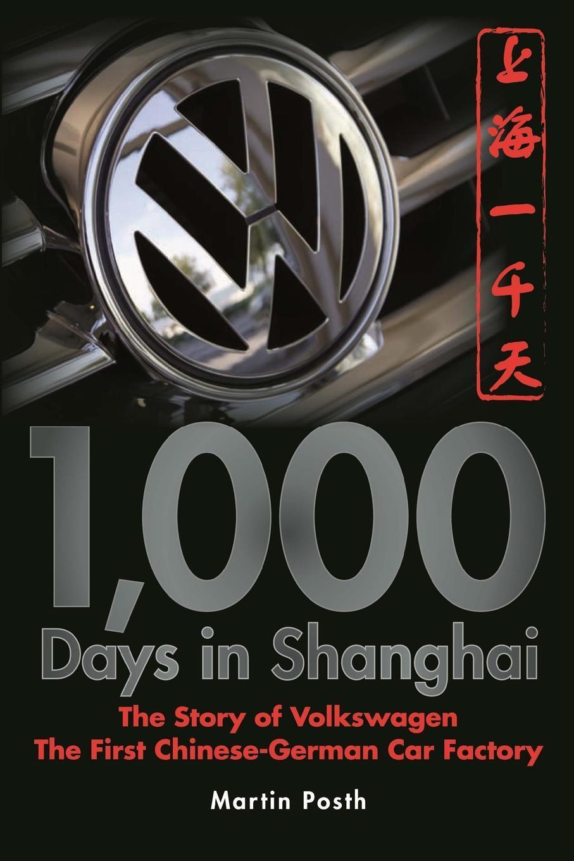Книга 1,000 DAYS IN SHANGHAI. POSTH