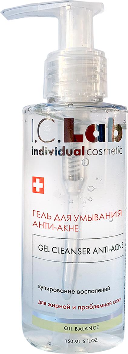 Гель для умывания АНТИ-АКНЕ I.C.Lab Individual cosmetic