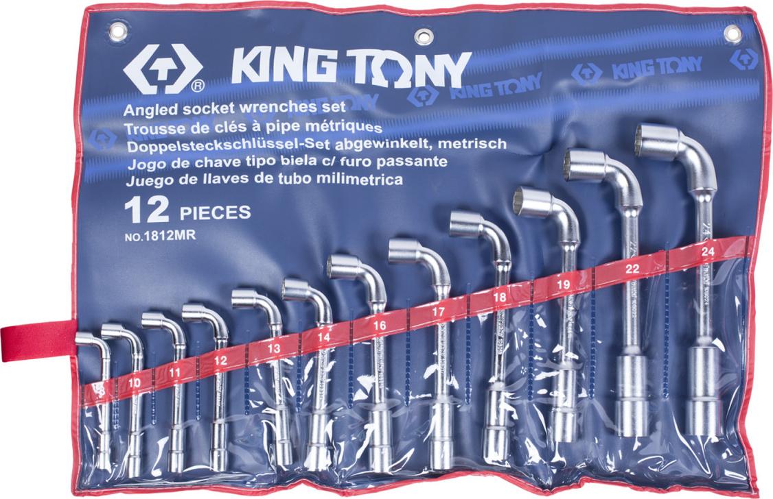Набор ключей KING TONY 1812MR