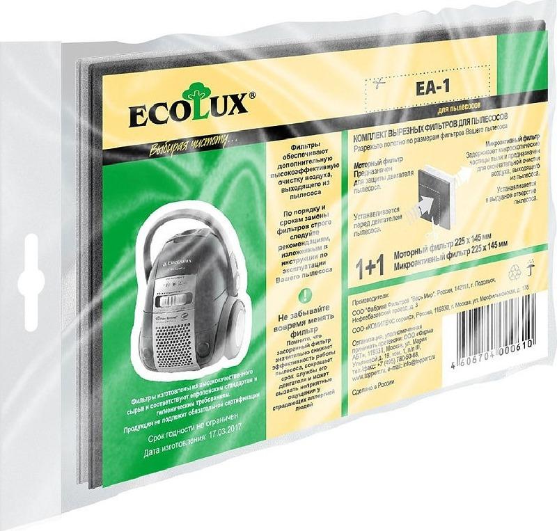 Набор микрофильтров для пылесосов Ecolux, 2 шт. Ecolux