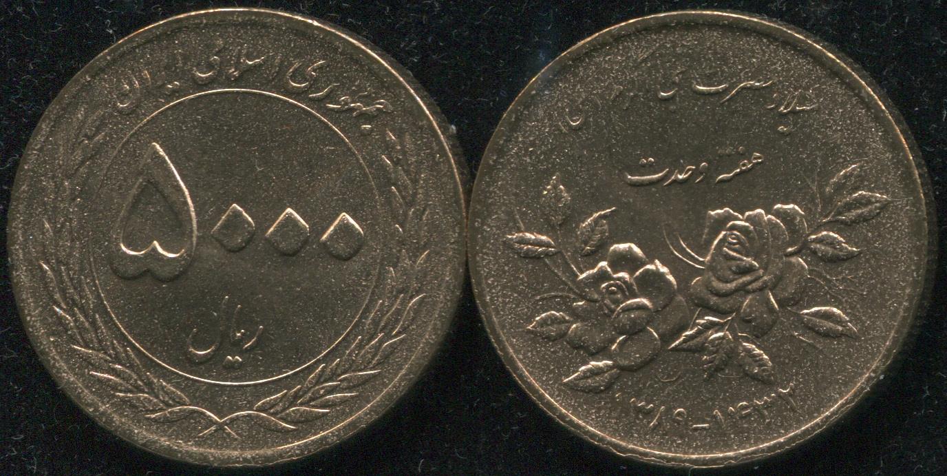 Монета. Иран 5000 риалов. 2010 (KM.1280. Unc) Розы. Неделя мусульман