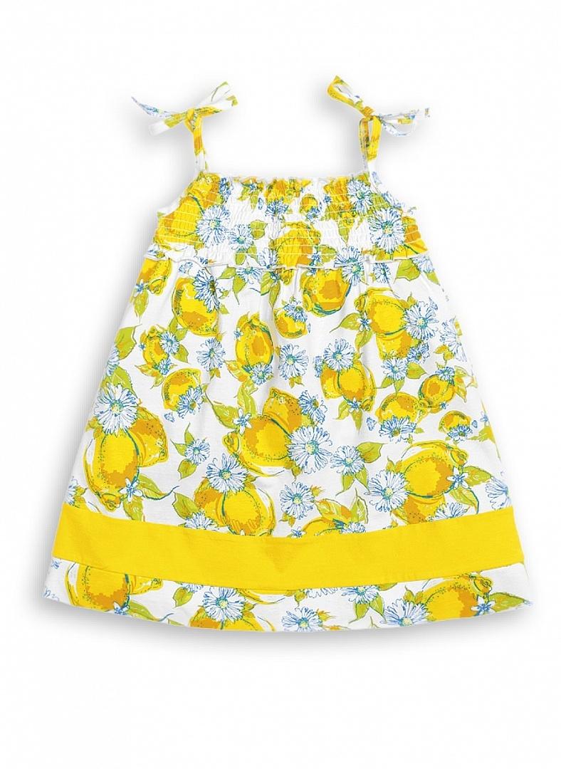 картинка желтый сарафанчик
