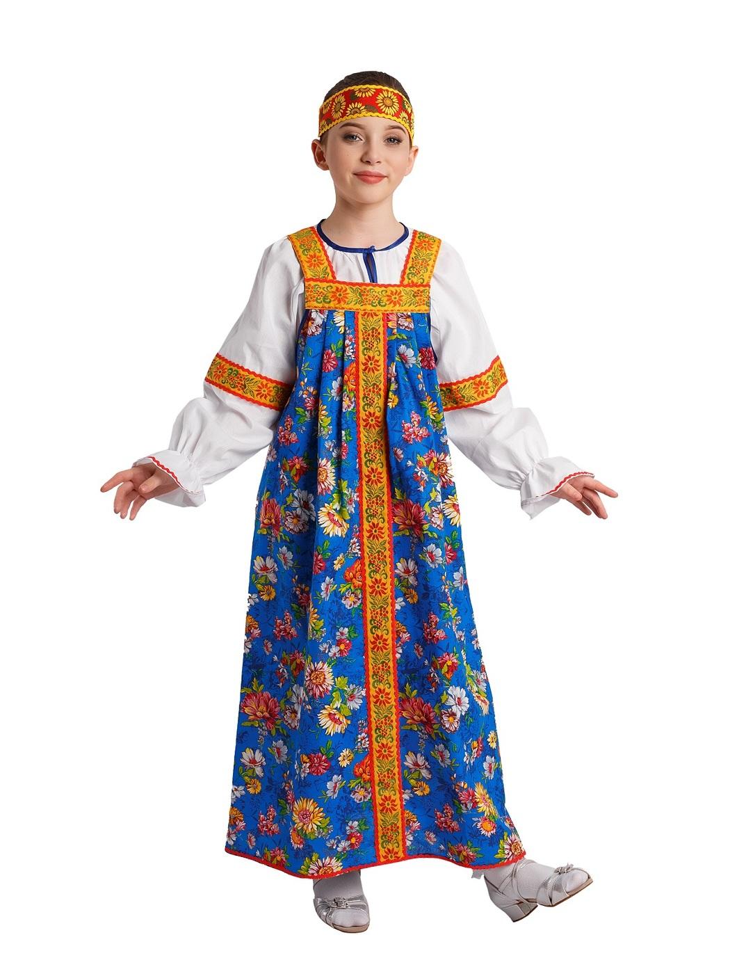 Смотреть картинки народные костюмы