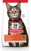 Сухой корм Hill's Science Plan для взрослых кошек для поддержания жизненной энергии и иммунитета, с ягненком, 10 кг - изображение