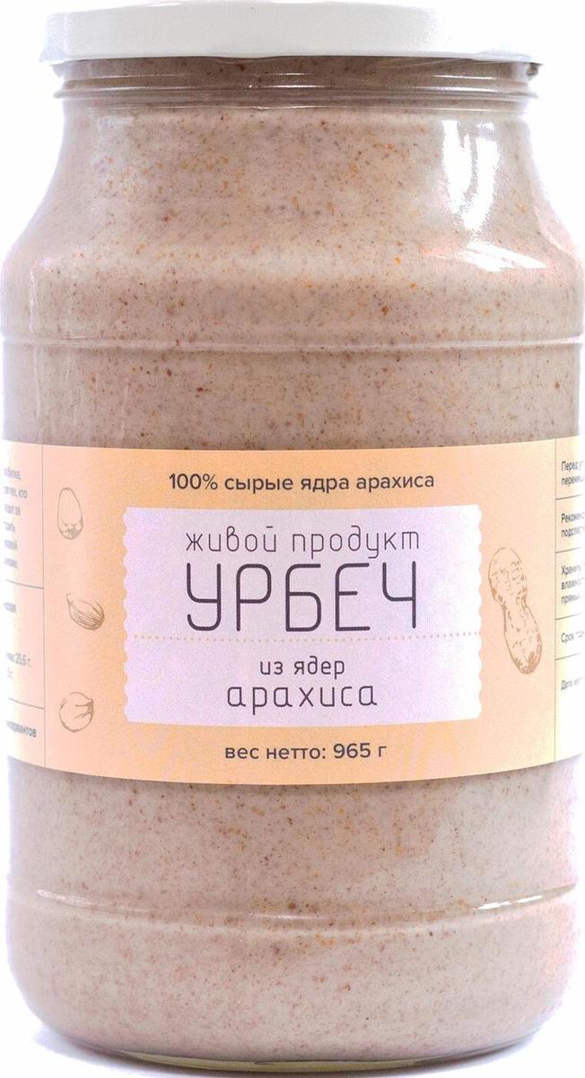 Урбеч Живой Продукт из ядер арахиса, арахисовая паста, 965 г  #1