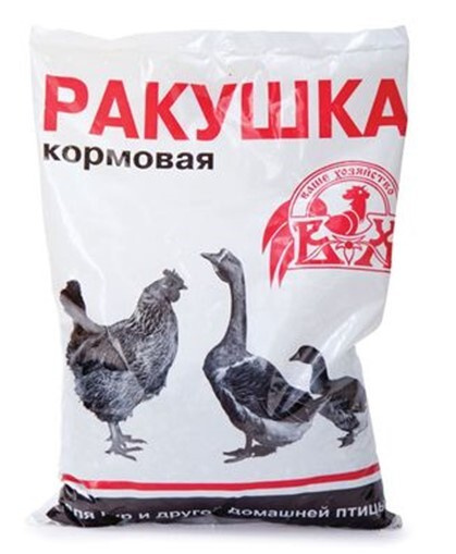 Кормовая добавка (премикс) ВАШЕ ХОЗЯЙСТВО Ракушка для домашней птицы, 1 кг  #1