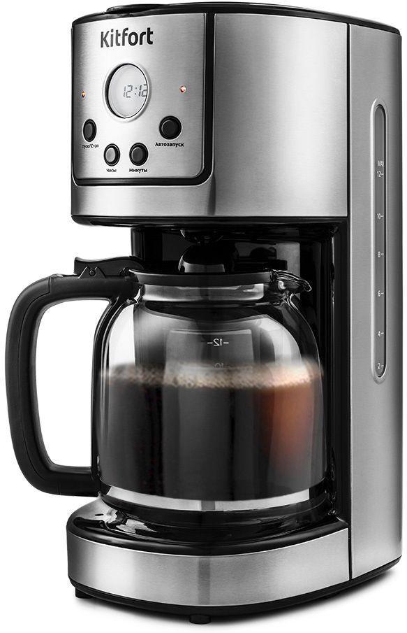 Кофеварка электрическая Капельная Kitfort KT-732, серебристый  #1