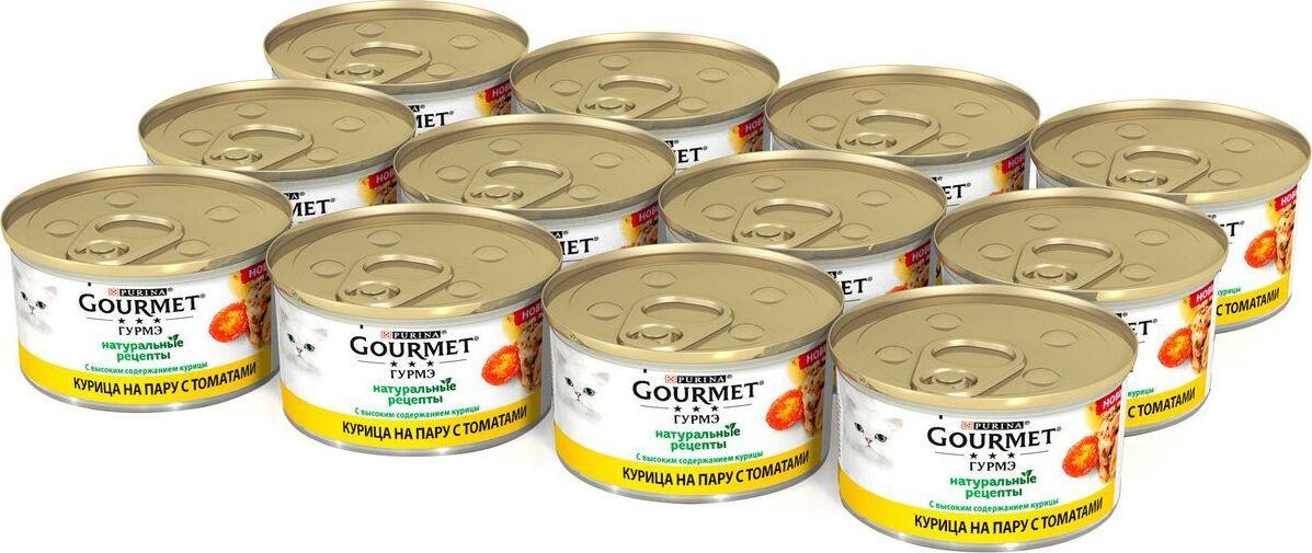Корм консервированный Gourmet Натуральные рецепты, для кошек, с курицей на пару и томатами, 85 г х 12 #1