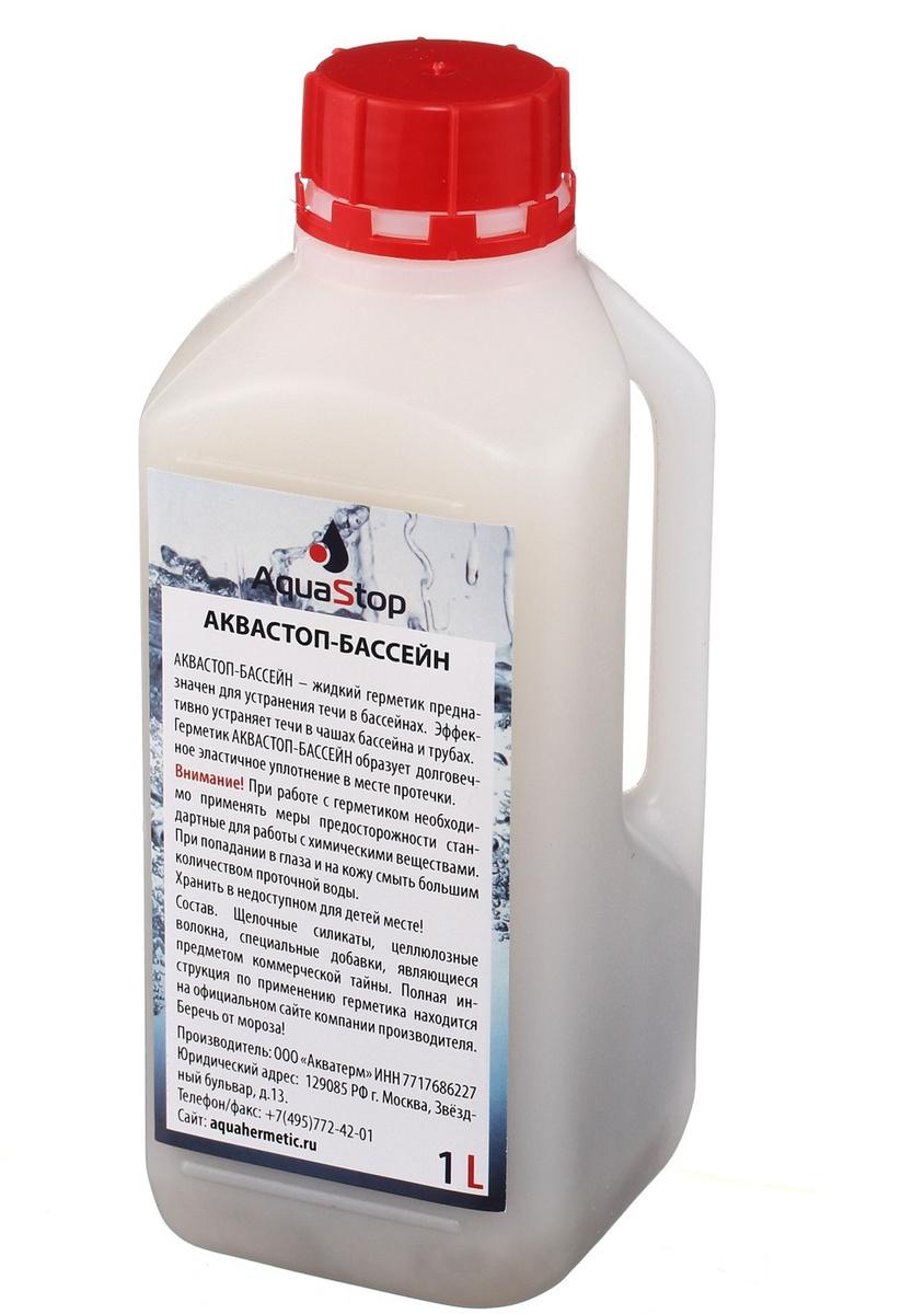 Герметик жидкий Аквастоп - Бассейн, 1 л #1