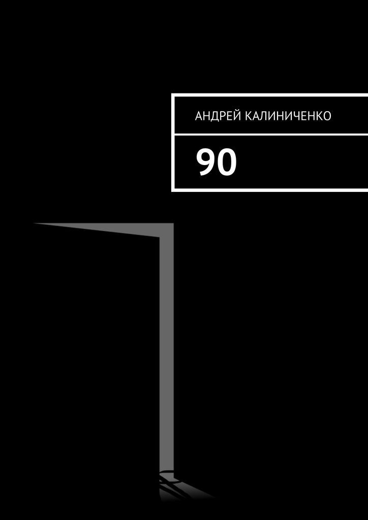 90 #1
