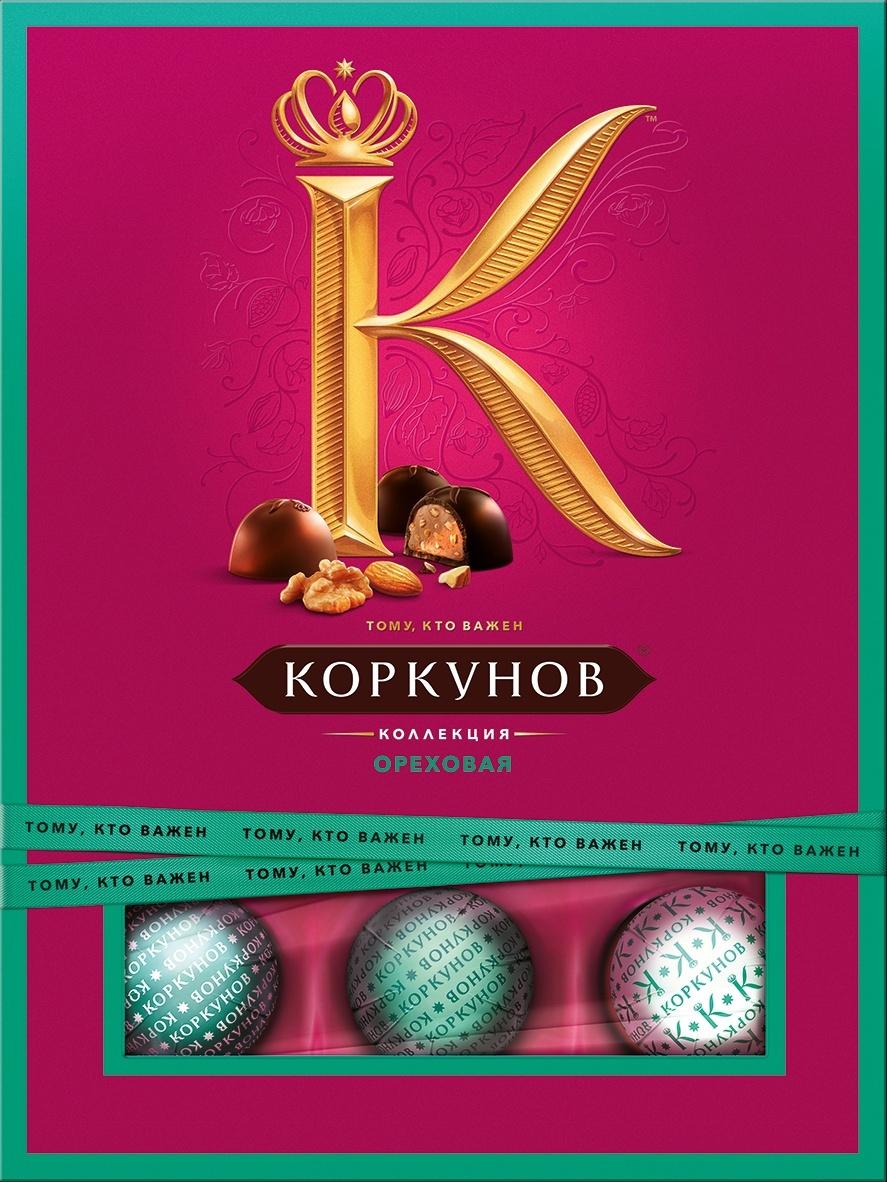 Конфеты Коркунов Ореховая коллекция, 110 г #1