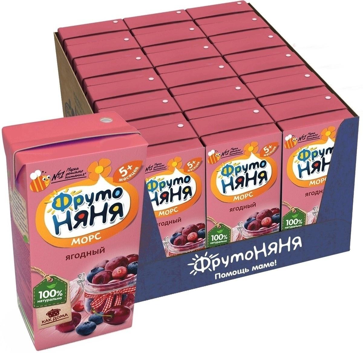 Морс из клюквы, черники и вишни с 5 месяцев ФрутоНяня, 18 шт по 0,2 л  #1