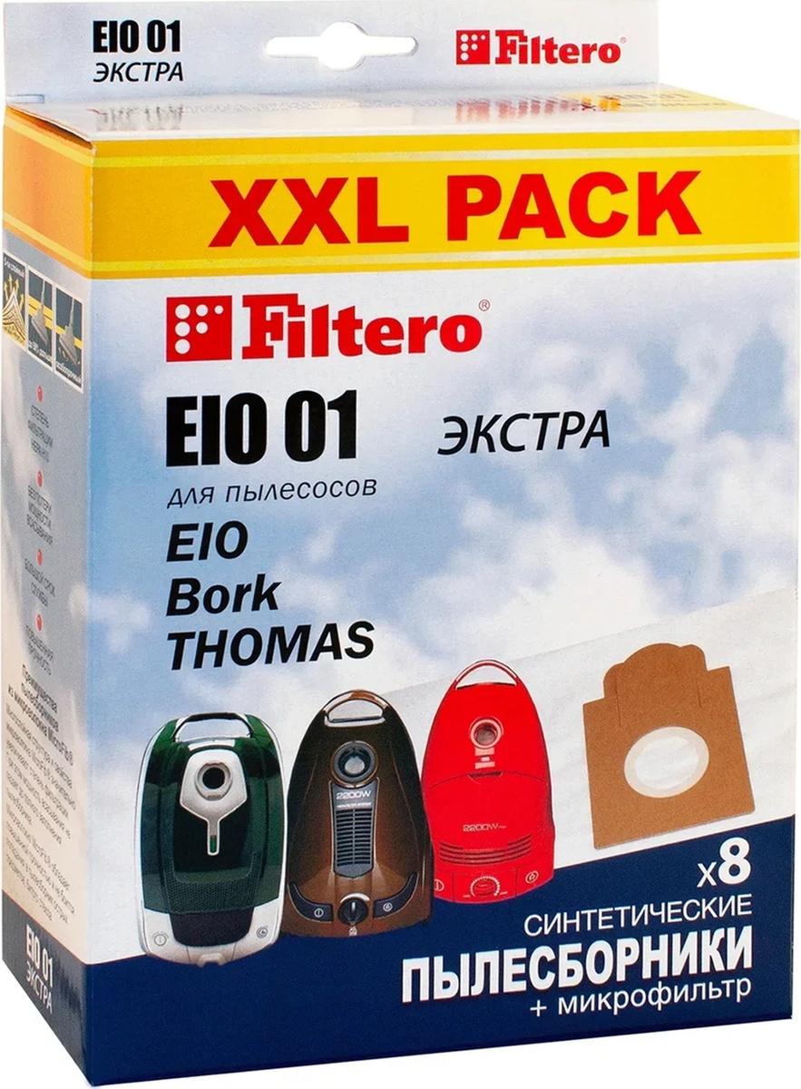 Мешок-пылесборник Filtero EIO 01 (8) XXL PACK, ЭКСТРА, для EIO, Bork, синтетический, 8 штук + микрофильтр #1