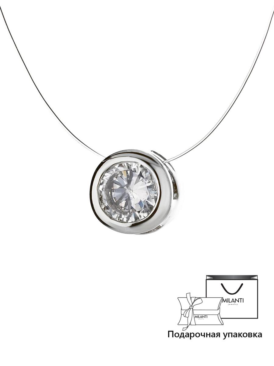 Milanti Колье невидимка на леске, серебряная подвеска с Фианитом на шею, кулон - бегунок с леской, подарок #1