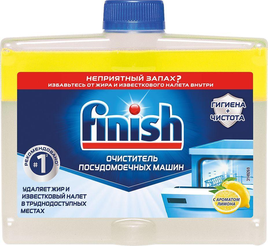 Средство для кухни Finish, чистящее, для посудомоечных машин, с ароматом лимона, 29333, 250 мл  #1
