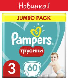 Подгузники-Трусики Pampers Pants 6-11 кг, размер 3, 60 шт.