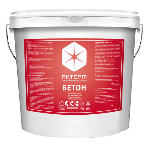 Бетон теплоизоляционный состав куплю бетон в пгт промышленная