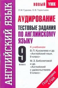 купить Велосумка STG 12490 M, под раму, треугольная по цене 370 рублей