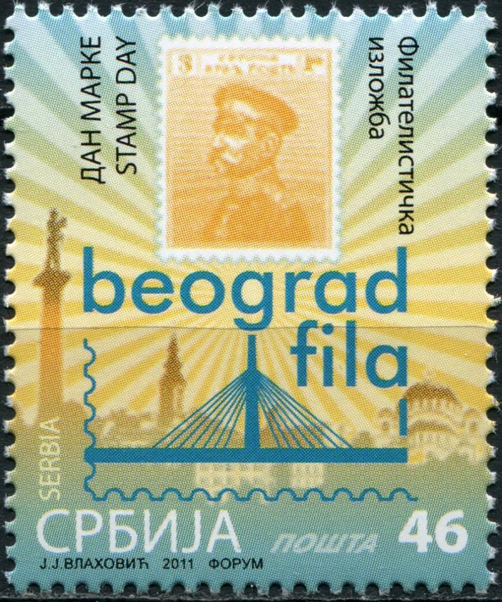 Сербия 2011. Филателистическая выставка Beogradfila (MNH OG) Почтовая марка цена и фото