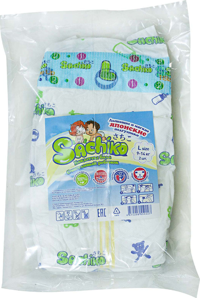 Sachiko подгузники упаковка L size ( 2 шт)