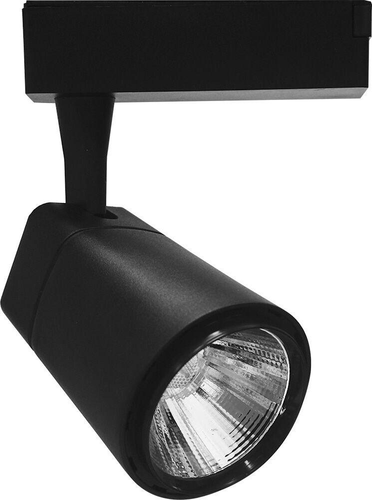 Трековый светильник 29645