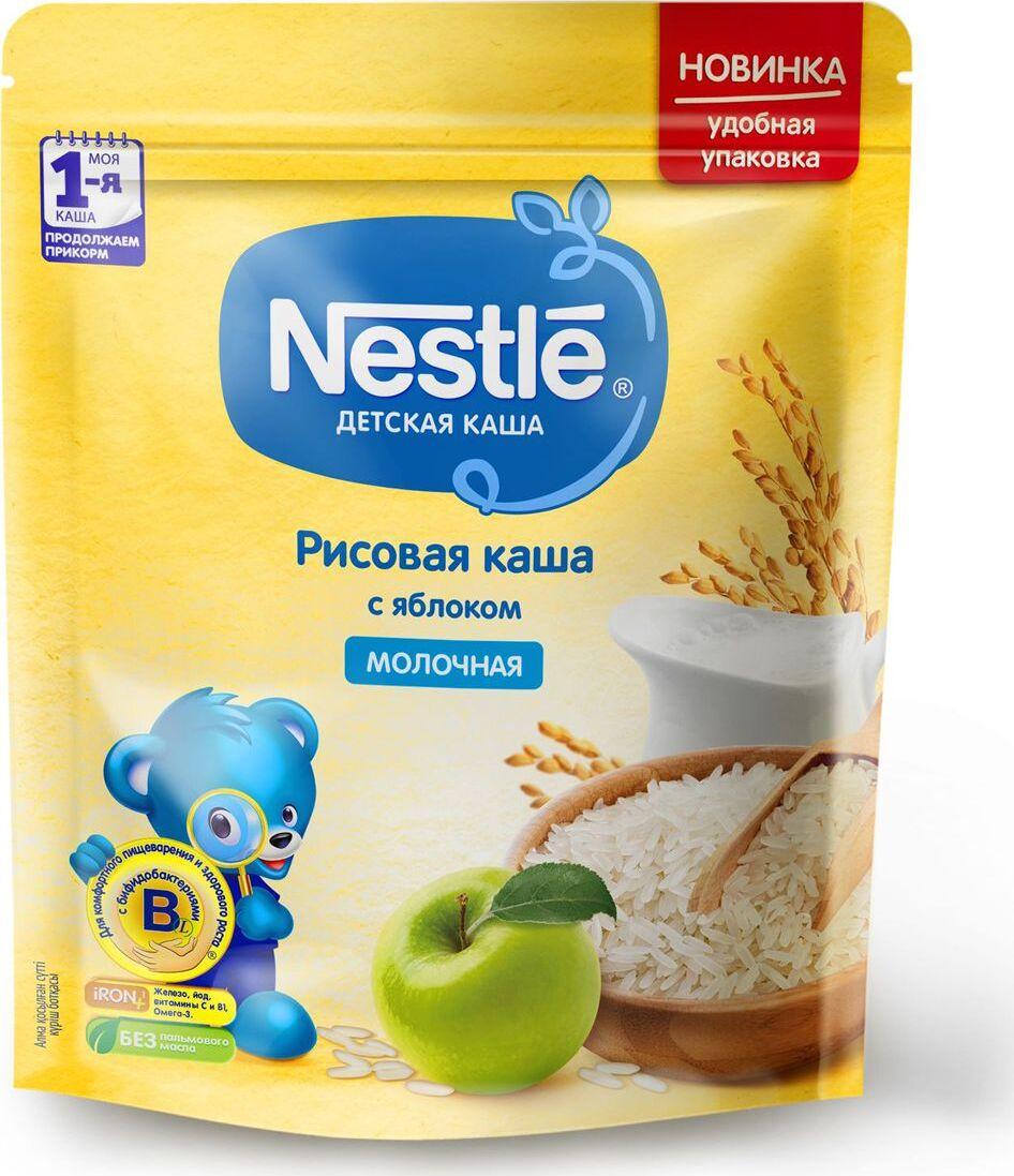 Каша для детей Nestle, молочная, рисовая, с яблоком, 220 г