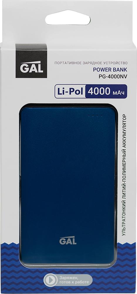 Фото - Портативное зарядное устройство GAL PG-4000NV цвет: синий кабели для телефонов