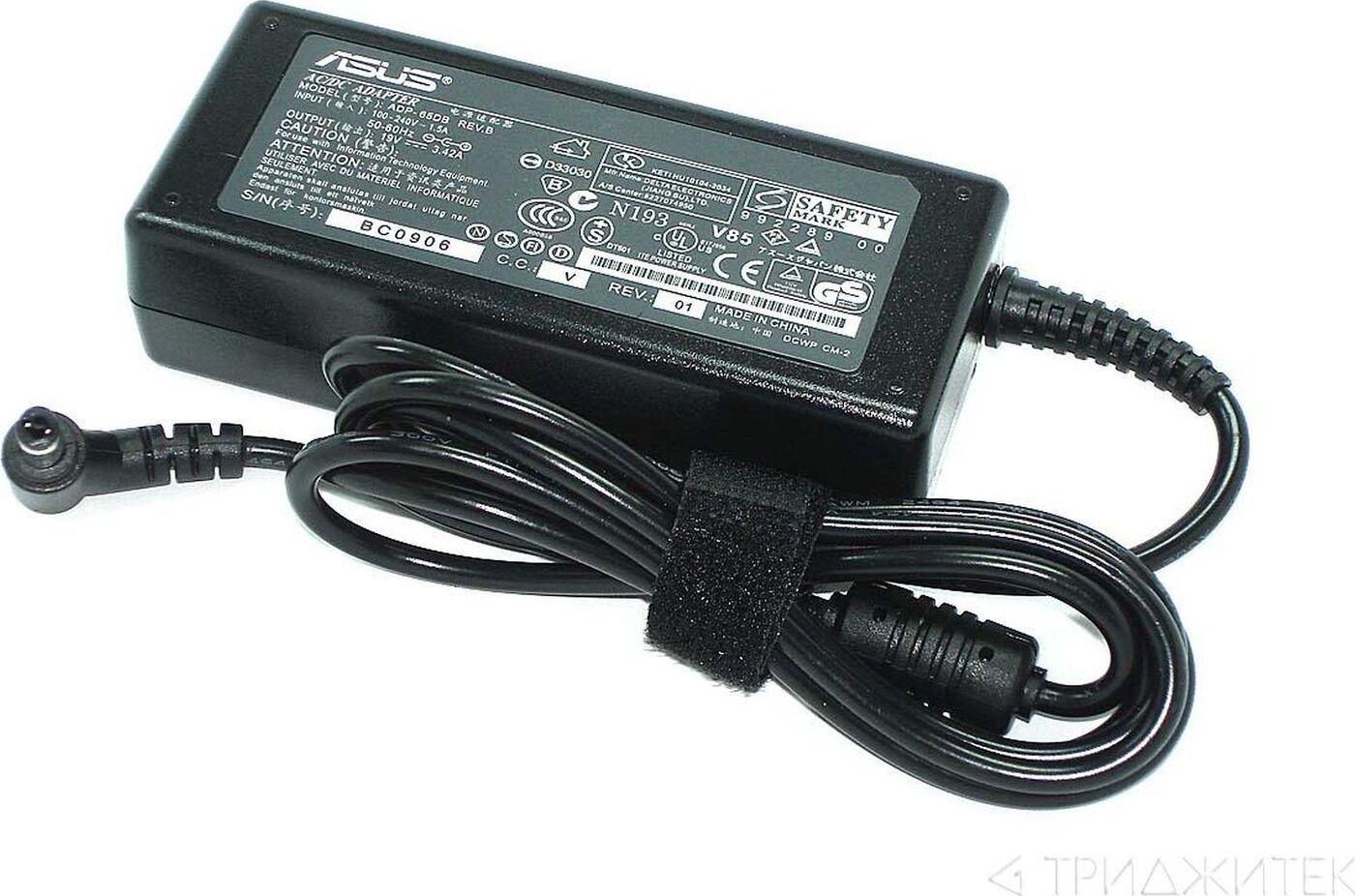Блок питания Pitatel AD-243 для Asus (19.5V 3.42A) адаптер питания для ноутбука pitatel ad 002