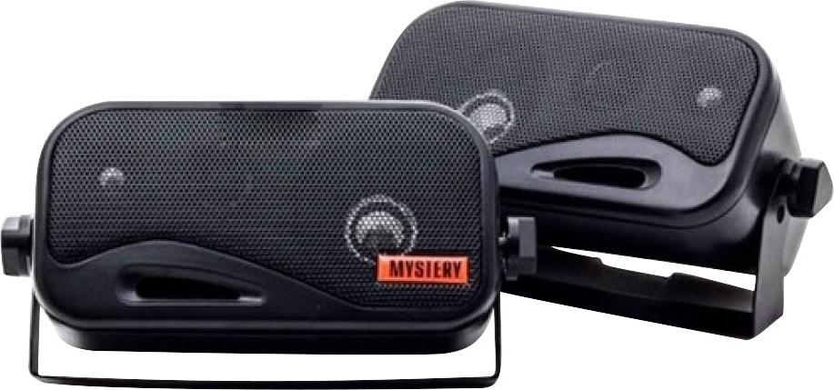 Система акустическая MYSTERY MJ 105BX цена в Москве и Питере