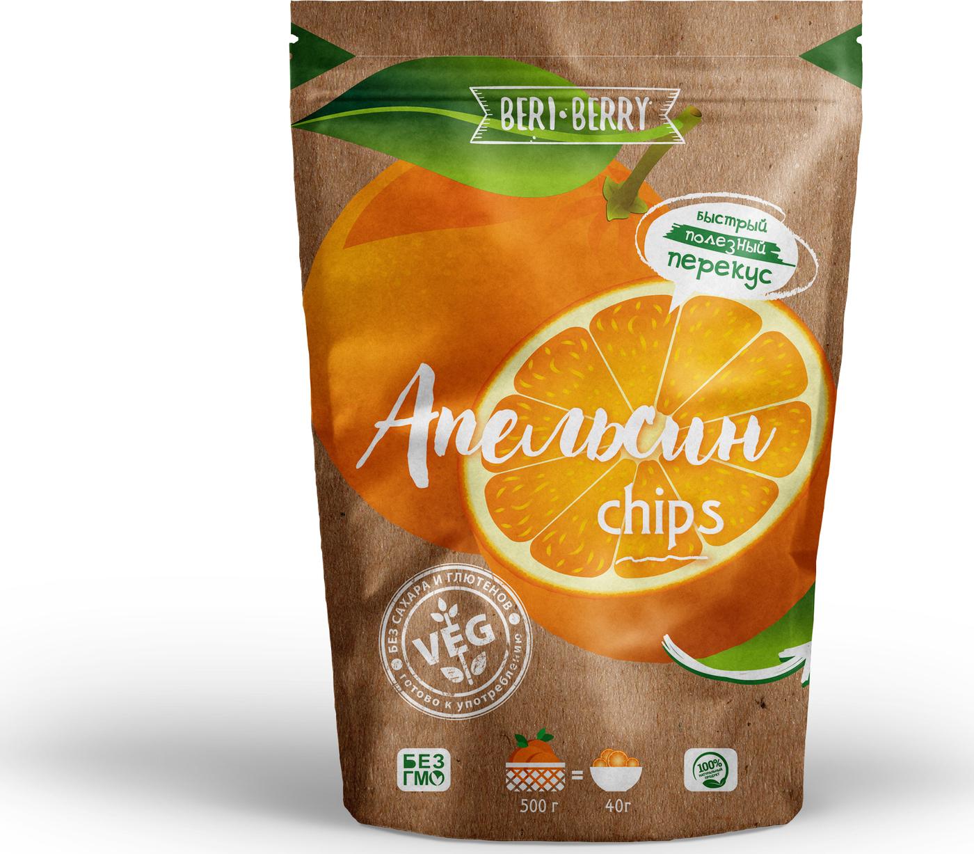 Фруктовые чипсы - BERI BERRY Апельсин