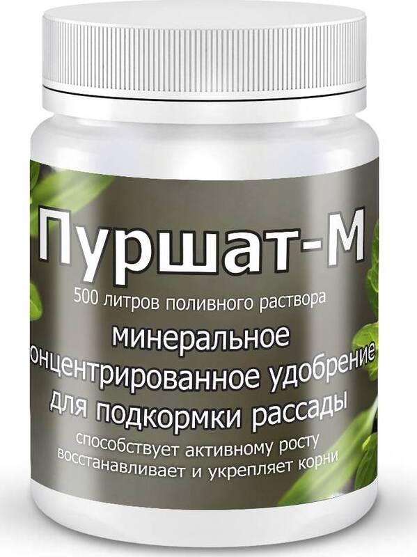 Удобрение Пуршат-М(для рассады) 50мл удобрение живые бактерии биоэлементс теплица парник 80 г